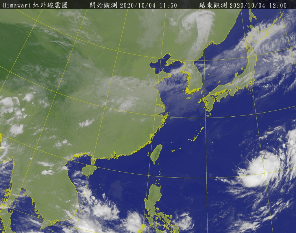 A tropical depressionis intensifyingin the Pacific Ocean. (CWB photo)