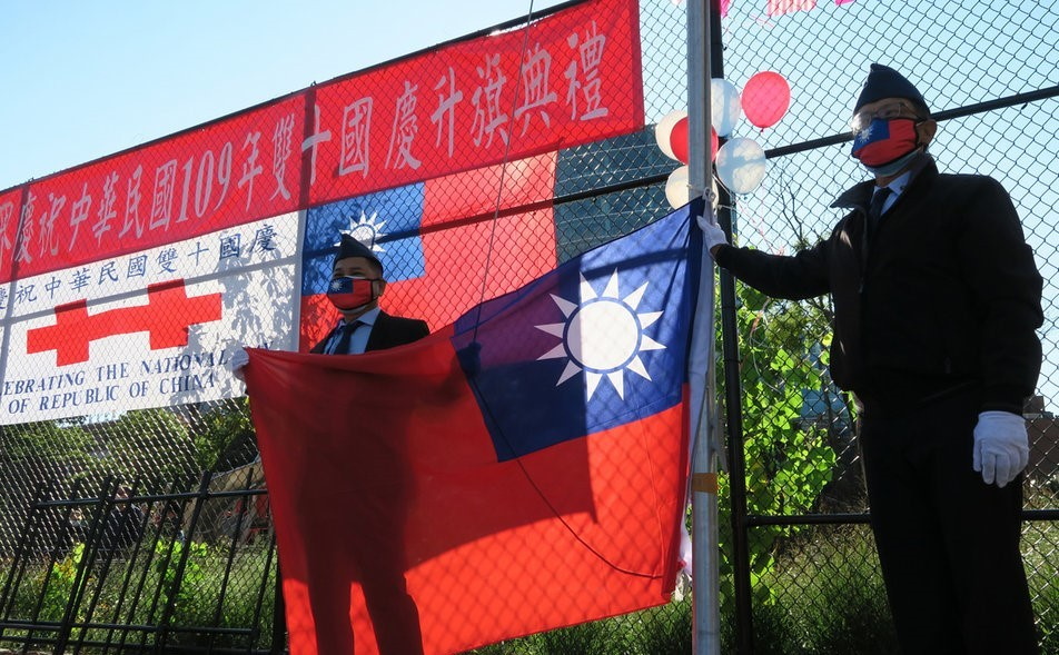 Borough of Queens holds Taiwan Double Ten Day event on Saturday (Oct. 3).