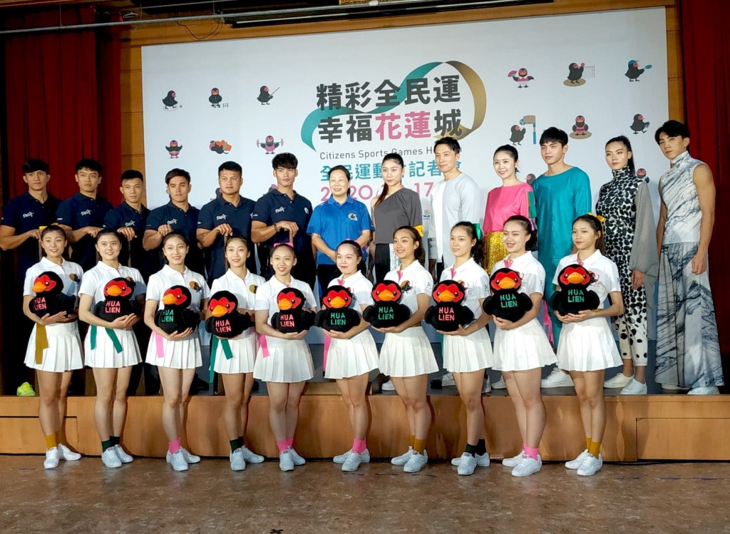 2020全運會將於10月17日至22日舉行(圖/台灣英文新聞)