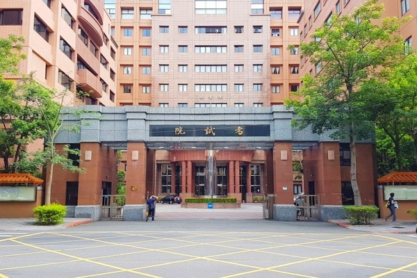 Examination Yuan can be abolished during current legislative session.