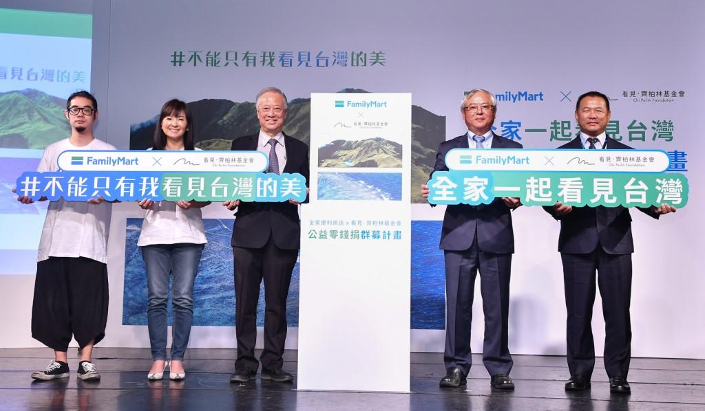 打造環境教育價值鏈 齊柏林生前影片「美麗台灣2.0」首曝光