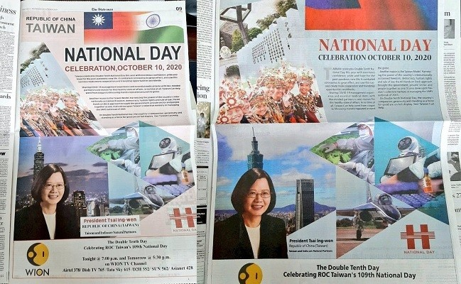 Ads announcing WION National Day program. (Twitter, Sidhant Sibal photos)