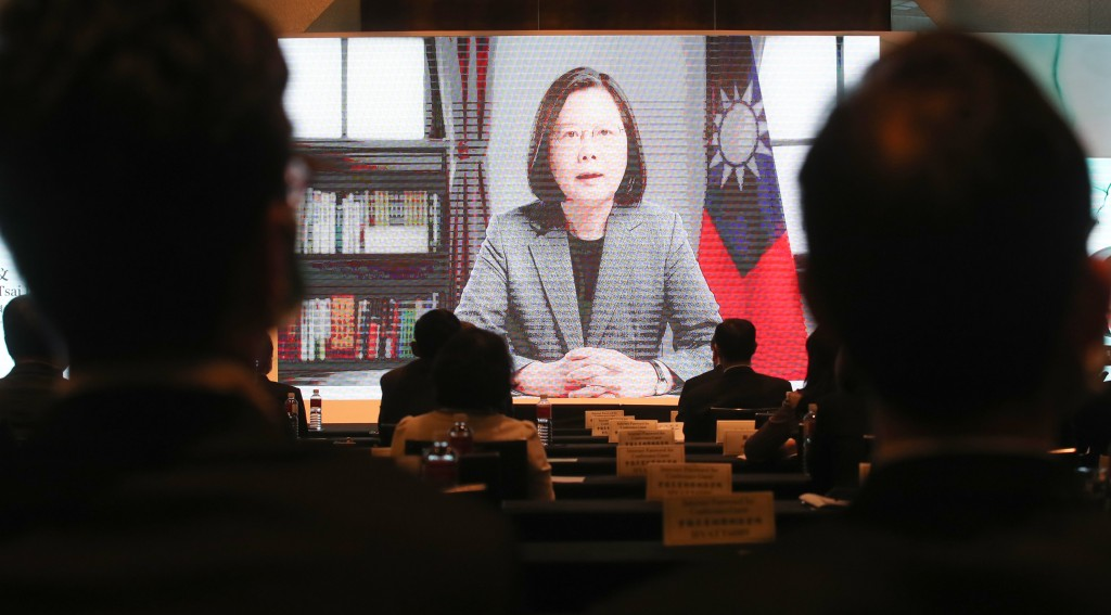 President Tsai Ing-wen addressing TAEF's Yushan Forum in Taipei by videoconferencing Thursday Oct. 8