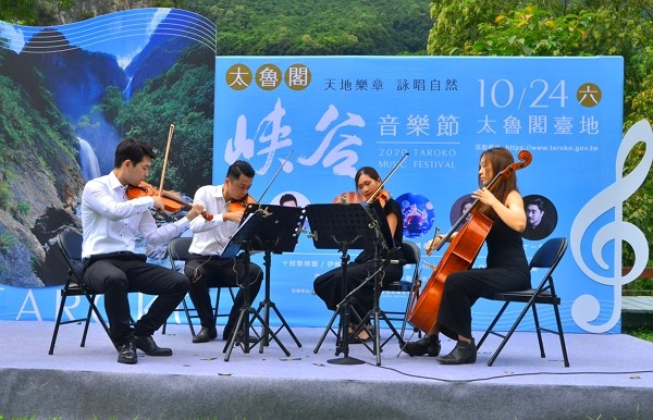 Musicians fromTaipei Philharmonic Orchestra give preview of the festival. (Taroko National Park photo)