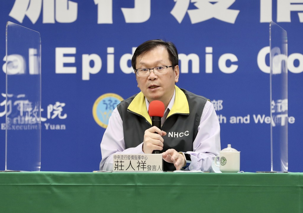 CECC spokesman Chuang Jen-hsiang says Taiwan's collaboration with COVAX proceeding according to plan.