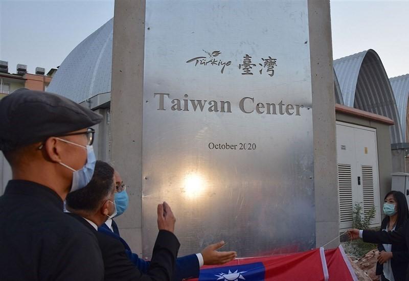 Taiwan-Reyhanli Centre for World Citizens.