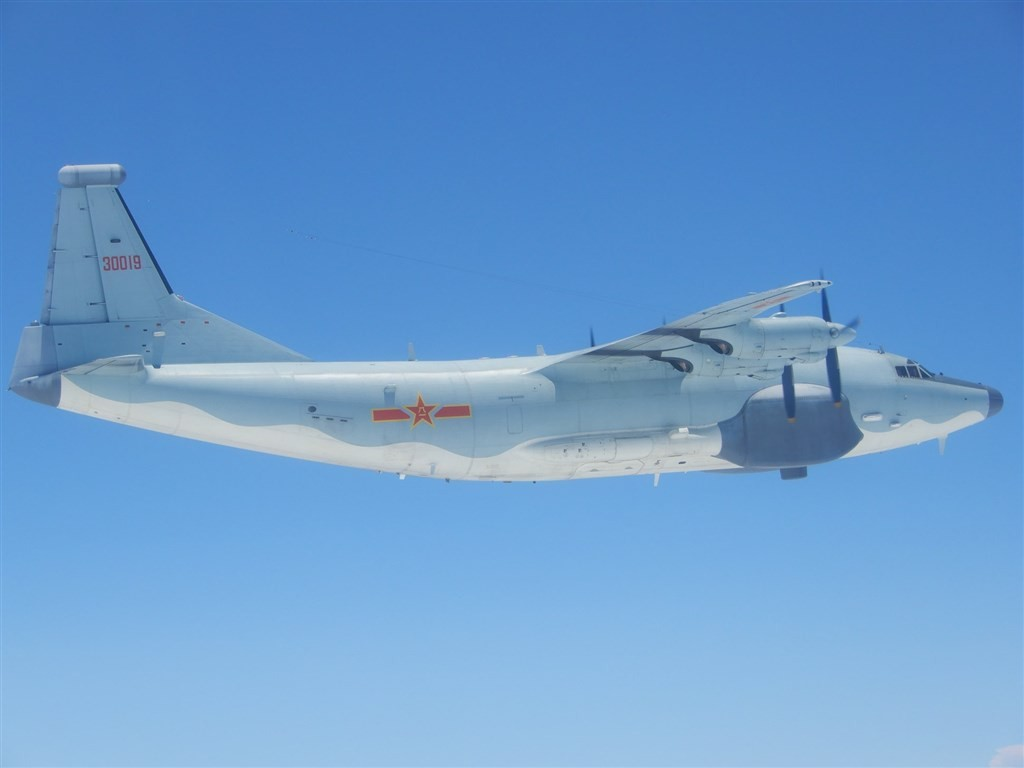 A Y-8 anti-submarine aircraft again entered Taiwan's ADIZ Saturday