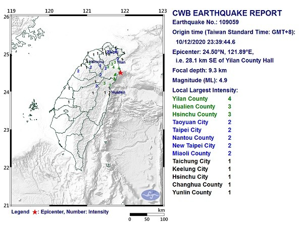 CWB map of magnitude 4.9 quake.
