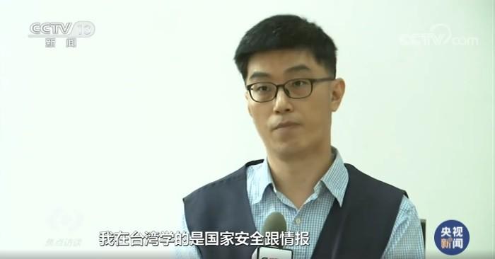 Cheng Yu-chin (CCTV Weibo screenshot)