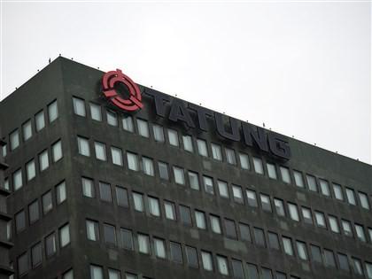 金管會13日宣布,查獲中資透過新加坡金融機構投資大同股票,對該中資罰緩新台幣2500萬元。(圖/中央社)