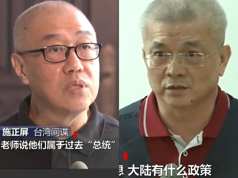 Tony Shih (left), Tsai chin-shu (right). (Weibo/CCTV News images)