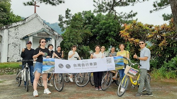 (Taitung County Government photo)