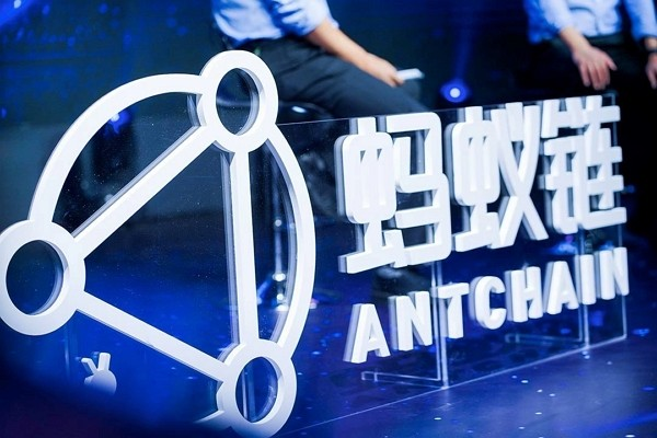 AntChain, a new technology brand for Ant Group's blockchain-based solutions that also aggregates other digital technologies including AI, Internet...