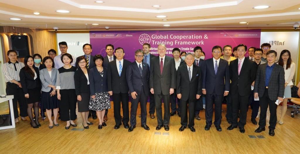 「2020年全球合作暨訓練架構(GCTF):營業秘密保護及數位侵權防制視訊研討會」15日在台北開幕(照片來源:外交部提供)