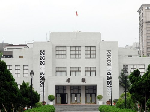 The main Legislative Yuan building in Taipei