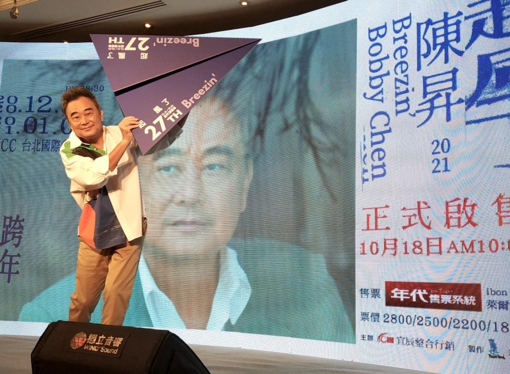 陳昇維持27年傳統照常舉行熱鬧萬分的跨年演唱會(圖/台灣英文新聞)