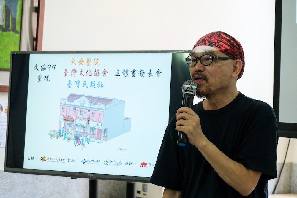Centennial of historic Taiwanese Cultural Association celebrated