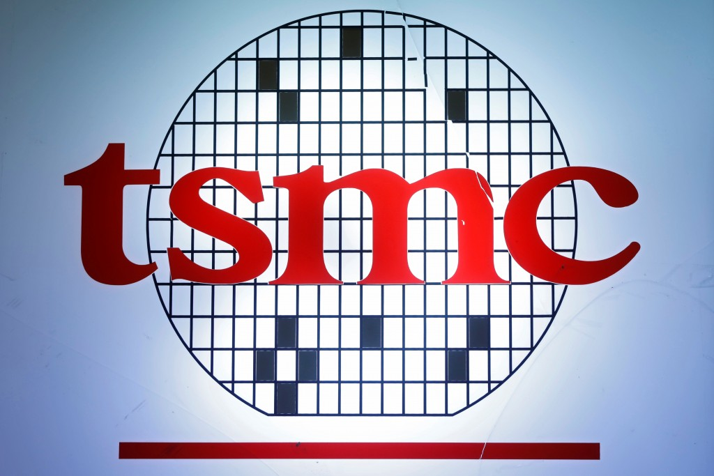 TSMC logo (Reuters photo)