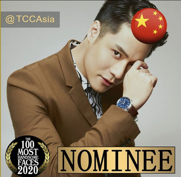 Taiwanese singer Nick Chou with a Chinese flag (Instagram, tccasia_official photo)