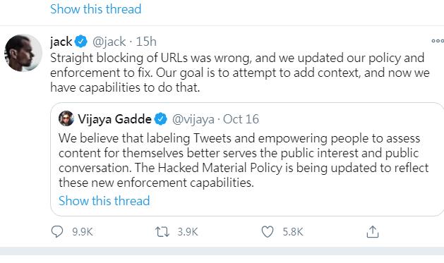 (Screengrab image of Twitter)
