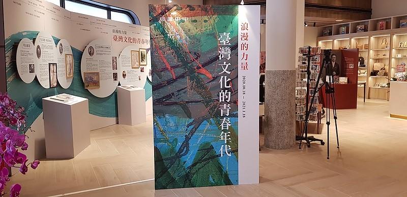 中央書局18日以全新面貌再度重新開幕,並以「台灣文化的青春年代」特展,向這些浪漫的力量致敬。 中央社
