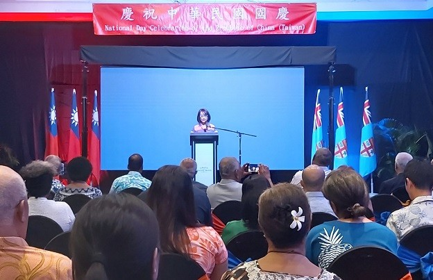 Representative to Fiji Jessica Lee delivers remarks at National Day event on Oct. 8. (Taipei Office in Fiji photo)
