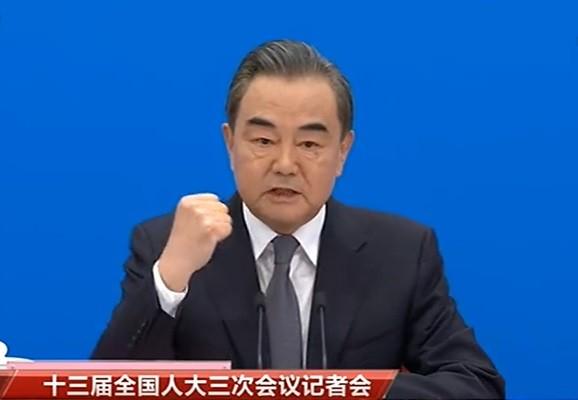 ChineseForeign Minister Wang Yi. (CCTV 13 screenshot)