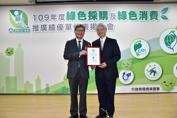 照片來源:台灣企銀提供