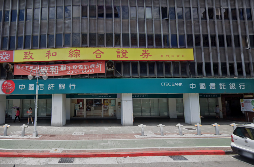 Dongmen brach of CTBC Bank. (Google Maps image)