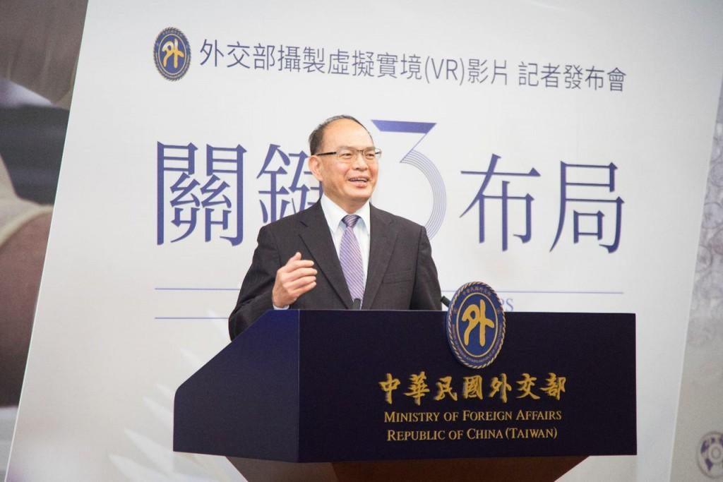 Deputy Foreign Minister Harry Tseng (MOFA photo)