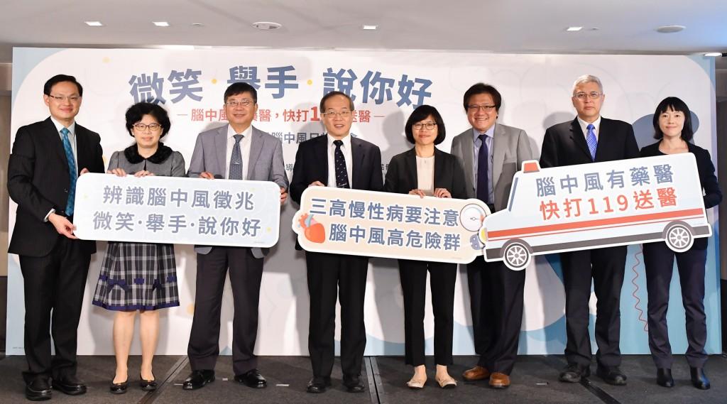 台灣每44分鐘一人死於腦中風 高達9成發生與三高和抽菸有關