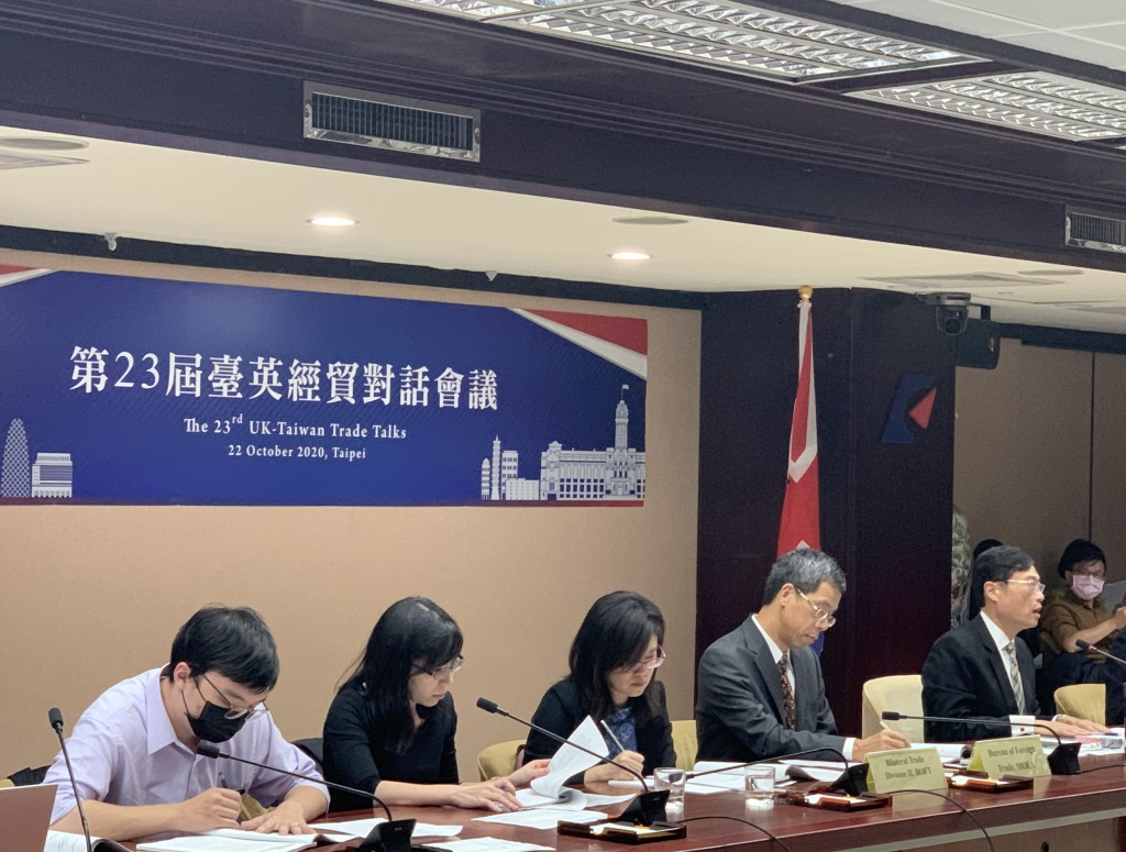 Taiwanese officials participating in annual trade talks with UK on Oct. 22. (British Office Taipei photo)