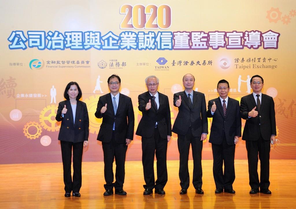 照片來源:臺灣證券交易所提供