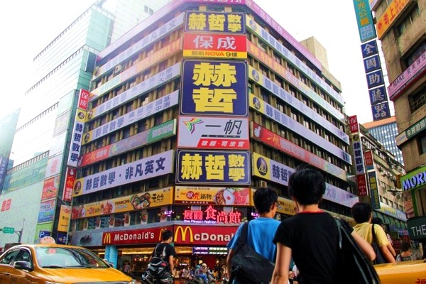 Survey shows Taiwan students overdependent on cram schools