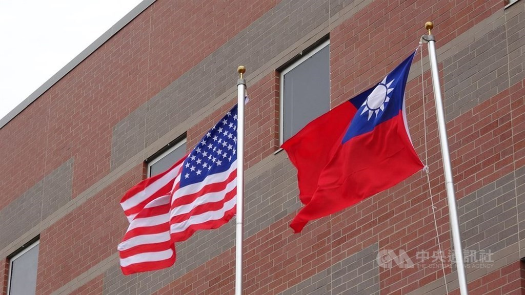 Taiwan has been invited to an Indo-Pacific Business Forum