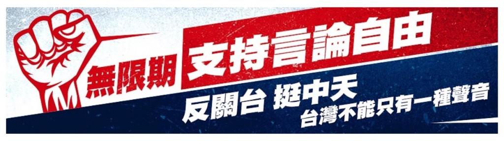 【最新】台灣中天新聞台換照聽證會攻防逾5小時 NCC提8大質疑、中天提9項反駁