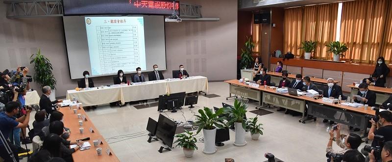 國家通訊傳播委員會(NCC)26日在台北舉行中天電視換照聽證會。中央社