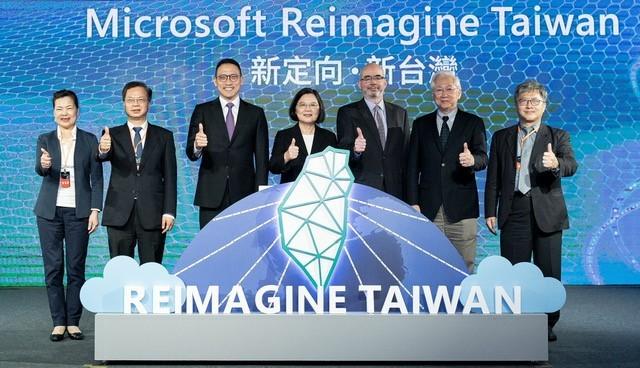 圖/台灣微軟官網