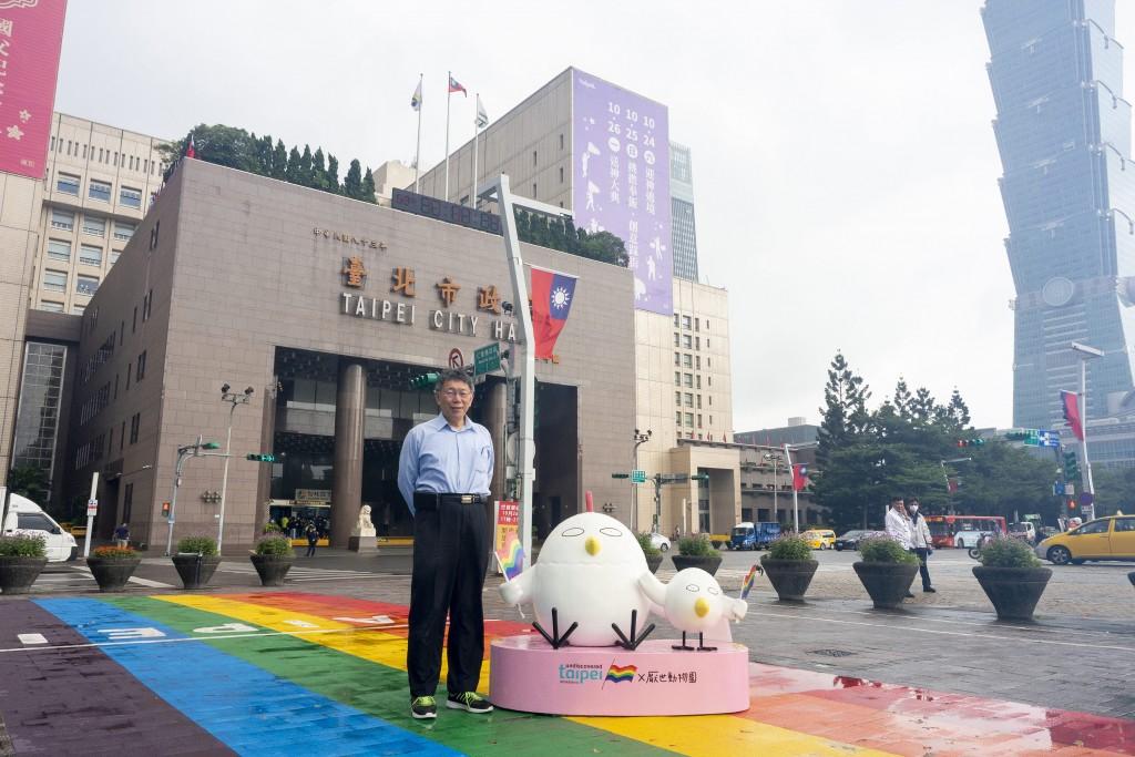 Taipei City has joined the Rainbow Cities Network, says Mayor Ko Wen-je