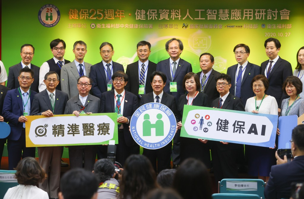 Vice President Lai Ching-te (center, seated) at the celebration of 25 years of national health insurance Tuesday