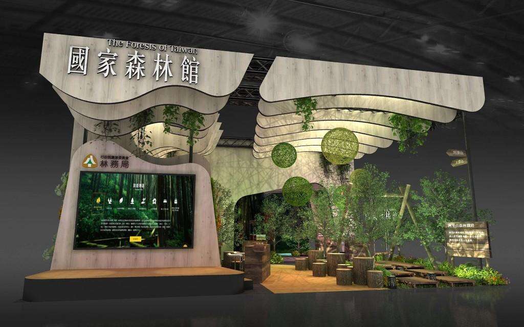 台灣山林之美 林務局「國家森林館」嚴選34條深度森林遊程