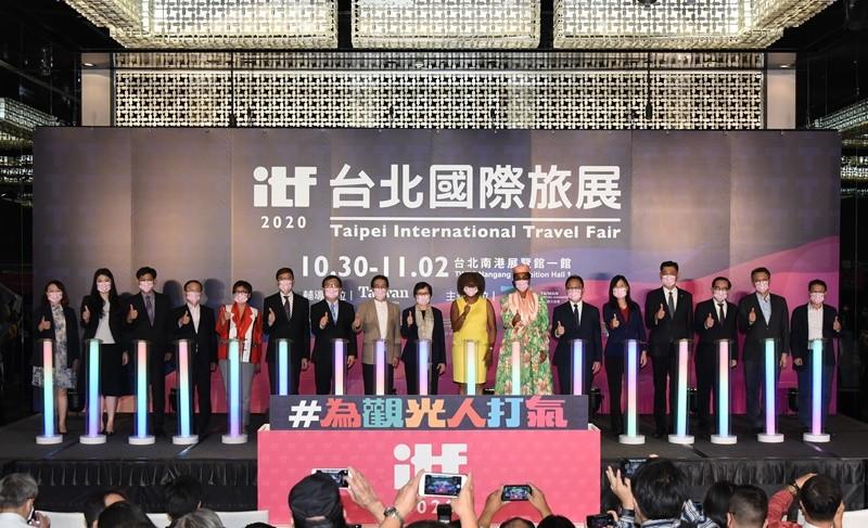 2020ITF台北國際旅展集結中央地方挺觀光,歡迎大家一起拚觀光!