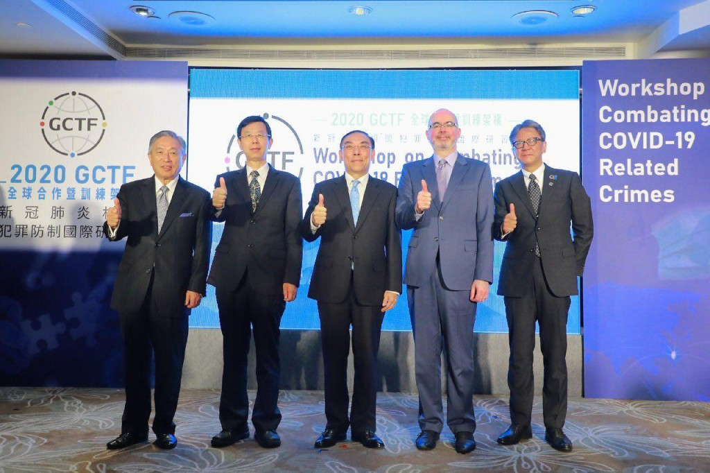 Taiwanese offcials, American and Japanese envoys attend latest GCTF workshop on Oct. 28. (MOFA photo)