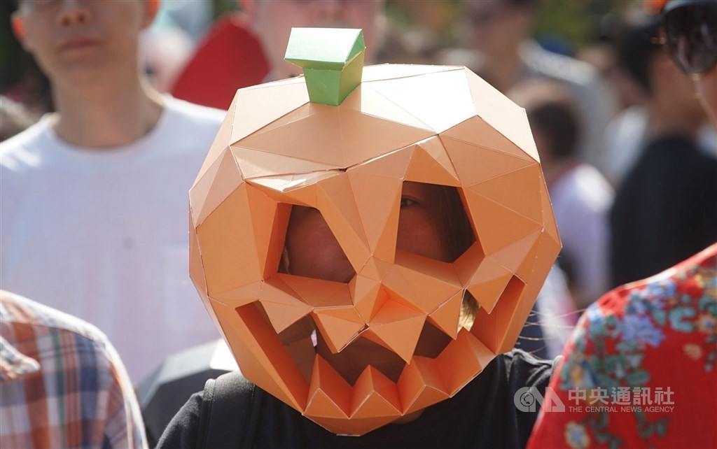 Taiwan's annual Two-day Tianmu Halloween fest to include parade, parties