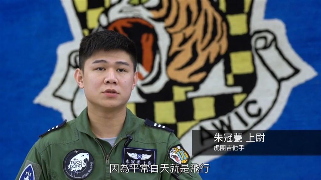 Chu Kuan-meng. (YouTubescreenshot)