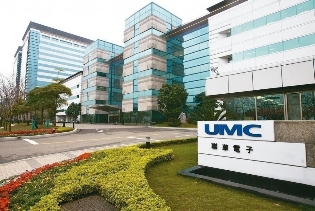 (UMC photo)