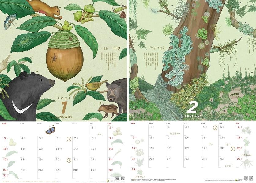 Popular Taiwan forest-themed calendar available for sale on Nov. 2