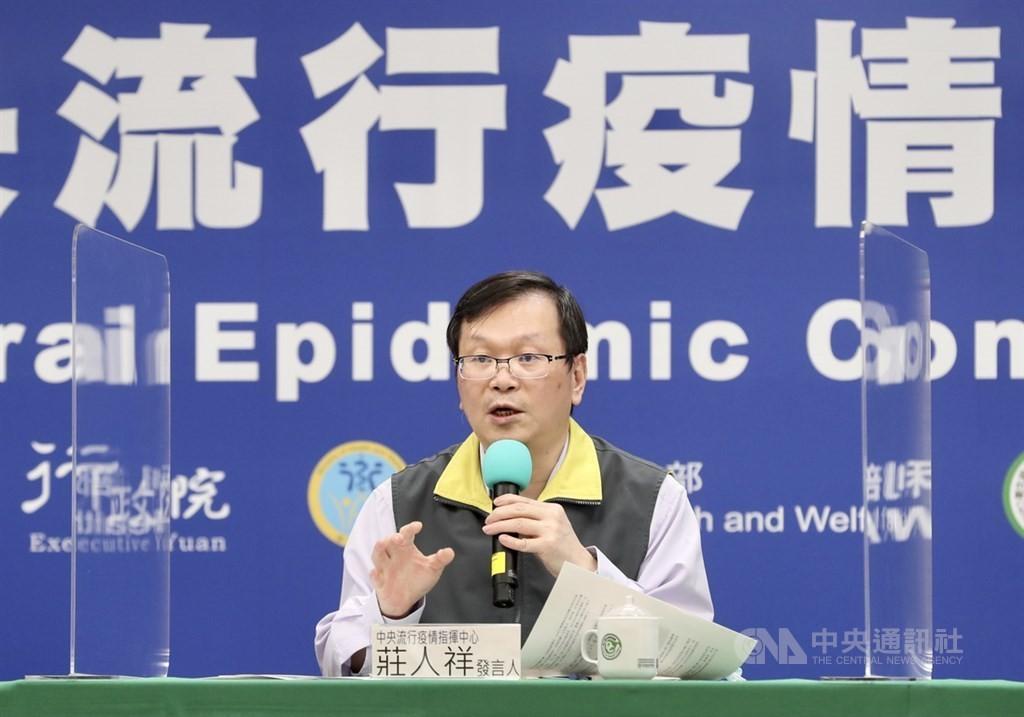 台灣再增3例境外移入 已連續200天無武漢肺炎本土個案