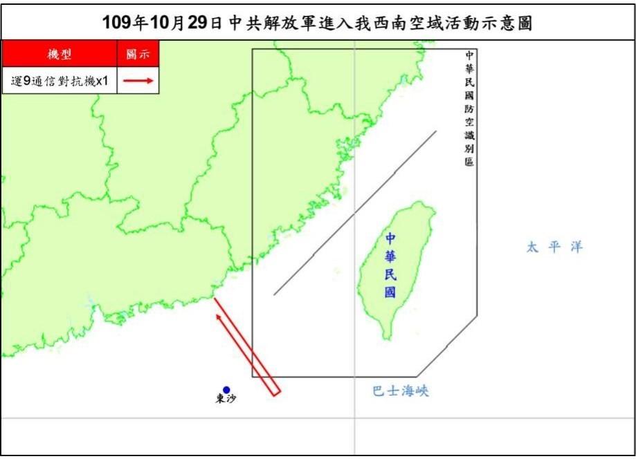 Chinese electronic warfare plane flies into Taiwan ADIZ