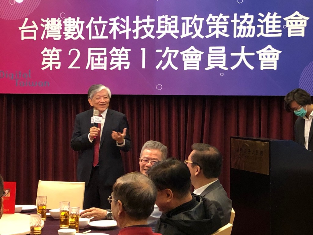 Digital Taiwan Roundtable calls for government action on digital transformation